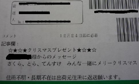P1030837.JPG